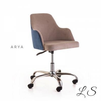 Arya Tekerlekli Çalışma Sandalyesi